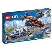 LEGO樂高 City 城市系列 航警鑽石搶刧戰_LG60209