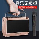 廣場舞音響便攜式手提藍芽行動小型播放器充電地攤戶外音箱   麻吉鋪