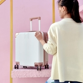 18寸行李箱女ins網紅小清新韓版登機箱16寸旅行箱小型輕便拉桿箱