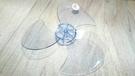 14吋電風扇葉片~ 電風扇葉片 風扇葉片《八八八e網購