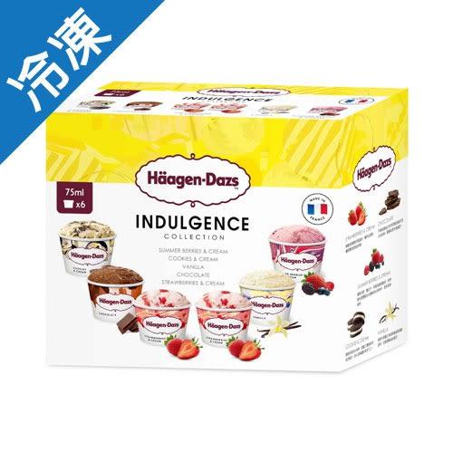 哈根達斯甜蜜寵愛迷你杯75ML*6【愛買冷凍】
