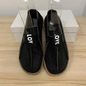 厚底懶人鞋潮款布鞋休閒鞋(35號/777-1891)