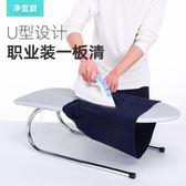 凈宜居台式木板燙衣板實木熨斗板熨衣板架子迷你可折疊日本家用jy 618好康又一發