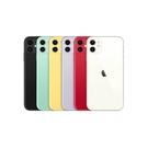 【Apple】iPhone 11 64G 6.1吋 智慧型手機