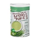 歐特~有機青汁植物纖穀奶430公克/罐 ~買1送1~特惠中~