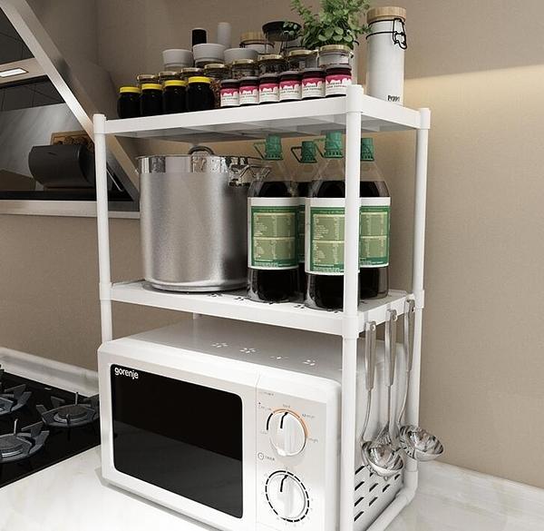 微波爐置物架落地烤箱桌面收納架子臺面調料架多層收納架