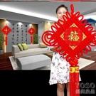 新年快樂裝飾 掛飾 客廳過年掛件家用室內中國風春節裝 『優尚良品』YJT