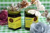 素食 嵩記養生極品素食XO醬 猴頭菇 葡萄籽油 頂級素食養生食材 極致100%純手工製作