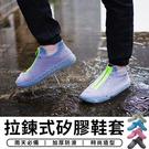 【台灣現貨 A004】拉鍊升級款 防水鞋...