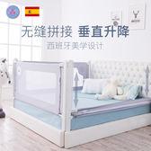 床圍欄寶寶防摔防護欄安全拼接垂直升降加高大床通用