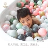 海洋球室內無毒兒童家用波波球寶寶玩具彩色球海洋球池圍欄XW 快速出貨