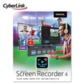 【Cyberlink 訊連】SCREEN Recorder 4 螢幕錄製直播序號卡