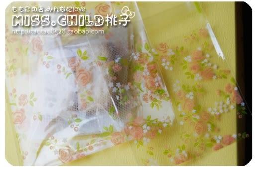 95入 玫瑰碎花 自黏袋 封口袋 糖果袋