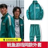 魷魚游戲同款外套綠色運動服開衫衛衣秋季新款2021情侶男衣服[同款褲子在店鋪分類]