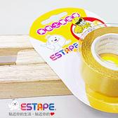 【ESTAPE易撕貼】超黏木製傢飾雙面膠帶