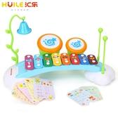 匯樂909兒童八音琴益智手敲鼓木琴寶寶嬰幼兒音樂樂器玩具1-2-3歲 挪威森林