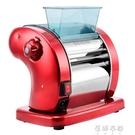 麵條機壓麵機家用電動全自動新款多功能小型手搟麵商用餃子皮麵條機YYP 蓓娜衣都