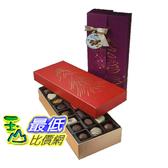 [COSCO代購] W869351 Kirkland 科克蘭 長方型豪華比利時巧克力禮盒 570公克