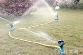 自動澆灌插地埋草坪農用噴頭澆水園林噴灌灑水器綠化花園塑料YYP 伊鞋本鋪