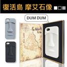iPhone7 7plus i8 8pl...