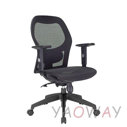 【耀偉】艾克高背全網椅-AX02SG電腦椅/辦公椅/人體工學椅