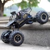 玩具 超大合金越野四驅車充電動遙控汽車男孩高速大腳攀爬賽車兒童玩具  YXS交換禮物
