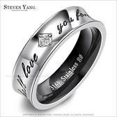 情侶對戒 鋼戒指 戀戀一生 單個價格 情人節推薦