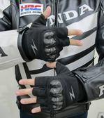 RK2moto 摩旅正品 半指防摔手套 騎士手套 戰術手套 通勤必備手套 碳纖護具