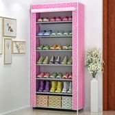 鞋櫃 簡易鞋柜鞋架 組裝多層經濟型收納防塵鞋架子現代簡約 米蘭街頭 igo