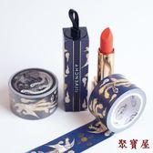 口紅手賬貼紙和紙膠帶中國故宮風口紅裝飾日記手賬DIY【聚寶屋】