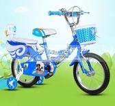 兒童自行車18 20 16腳踏車可選【12吋藍色】LG-286937