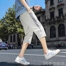 運動褲 2021夏季新款男士休閒七分褲男生寬鬆運動舒適褲韓版時尚潮流褲