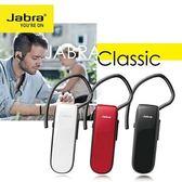 【JABRA】Classic 經典 藍牙4.0 雙待機 立體聲藍牙耳機