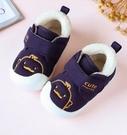 兒童鞋 學步鞋男寶寶棉鞋0-1-3歲2女童春季軟底防滑加絨加厚鞋子【快速出貨八折下殺】