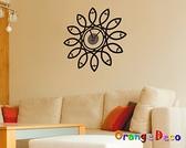 壁貼【橘果設計】藝術小魚 靜音壁貼時鐘 不傷牆設計 牆貼 壁紙裝潢