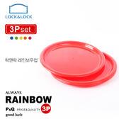 【樂扣樂扣】P&Q PP彩虹疊疊樂餐盤(大)3入組(紅)