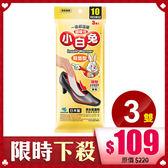 日本 桐灰 小白兔 鞋墊型暖暖包10hr 3雙入【BG Shop】