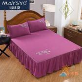 床罩瑪絲羽純色印花床裙單件1.2米1.5米1.8米床套床單床笠加大2米床罩 萊爾富免運