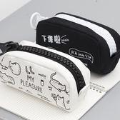 小清新可愛筆袋大拉鍊簡約男女生文具袋大容量韓國風鉛筆盒個性創意韓版    伊芙莎