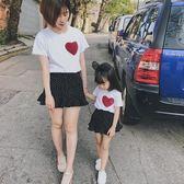 親子裝t恤2018夏裝新款時尚愛心簡約百搭短袖男女童打底衫母女裝   LannaS