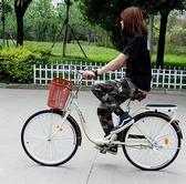 牌自行車女輕便單車代步復古變速普通成年淑女成人學生男 潮流衣舍