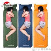 NH 戶外帳篷防潮墊加厚加寬單人午睡墊地墊可拼接雙人自動充氣墊qm    橙子精品