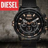 DIESEL國際品牌DEADEYE防彈狙擊手計時腕錶DZ4409公司貨/另類設計