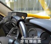 汽車方向盤鎖防盜鎖報警防身汽車鎖具通用小車龍頭車把方向鎖igo
