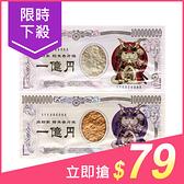 尚野家 鱈魚香片燒(75g) 款式可選【小三美日】原價$99