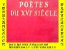 二手書博民逛書店1948年出版的《CHEFS-D'OEUVRES罕見POETIQUES DU XVIe SIECLE – MARO