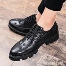 男士松糕鞋鱷魚紋休閒鞋增高10CM皮鞋隱形內增高8CM厚底高跟男鞋「時尚彩紅屋」