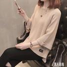 春秋新款中袖女裝針織衫韓版大碼毛衣寬鬆七分袖短款上衣外套HX1356【麗人雅苑】