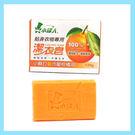 小綠人 小蘇打潔衣皂 冷壓柑橘油 120g 2入組