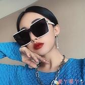 墨鏡 2021韓版網紅時尚潮大圓胖臉眼鏡女長方形連體太陽鏡白邊復古墨鏡 愛丫愛丫